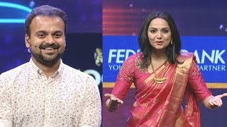 #Nayika Nayakan l Chackochan as Pearle and Samvrutha as Dain I Mazhavil Manorama