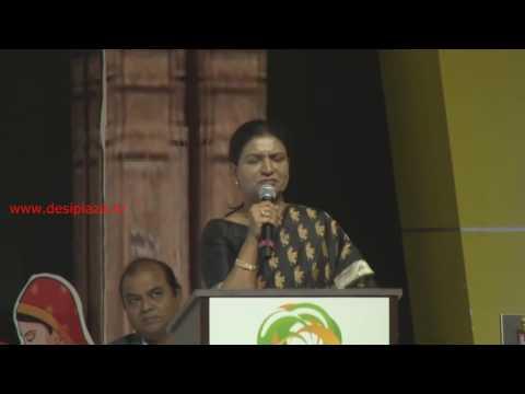 D.K.Aruna Gadwal Congress MLA speaking at TDF 1st Global Telangana Convention in Dallas, Texas