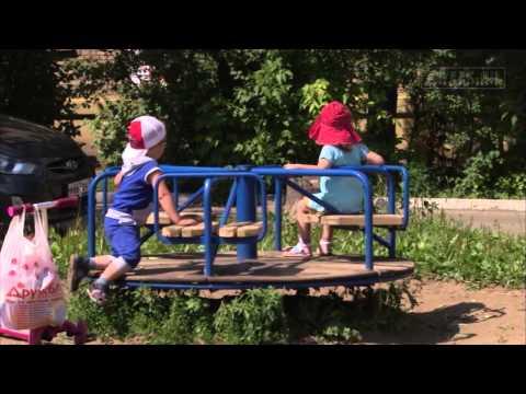 Лезвия на детской площадке