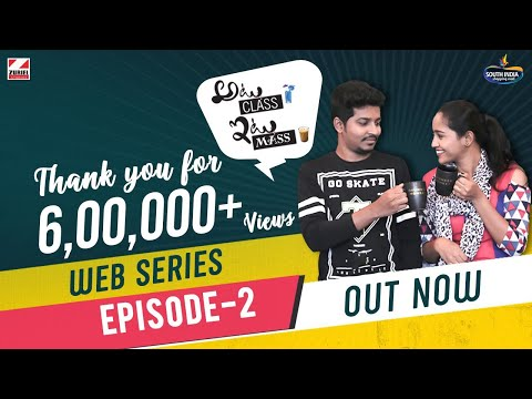 Atu Class Itu Mass #EPI 2 || Latest Telugu Web Series 2018 || Ravi Ganjam || Z Flicks
