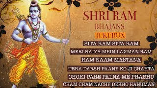 Best Shree Ram Bhajan 2017 | Most Popular Ram Bhajans | Full Audio Jukebox