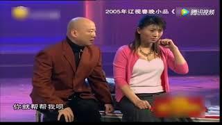 小品 郭冬临和闫学晶相亲, 爆笑全场!