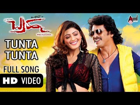 "BRAHMA ""Tunta Tunta"" | Feat. Upendra, Pranitha"