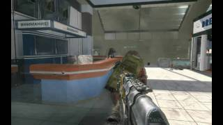 MW2 friendly knife kill fail