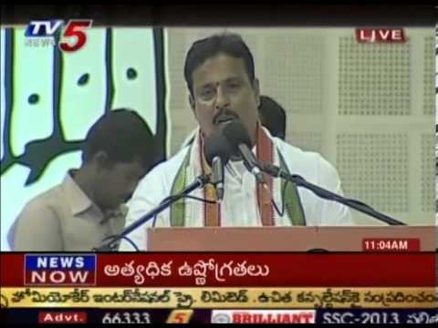 Danam Nagender live speech from kotla vijaya bhaskar reddy - TV5