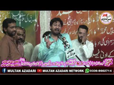 Zakir Ali Imran Jafari I Jashan 5 Shaban 2019 I New Qasiday I Khanewal