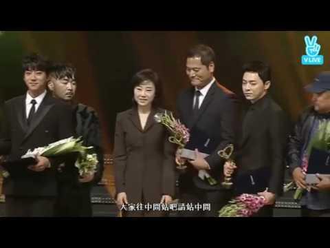 Hwang Chi Yeul receive award from Korean Culture and Arts Award