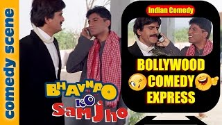 Raju Srivastav Comedy {HD} | Bollywood Comedy Express | Bhavnao Ko Samjho Movie | Indian Comedy