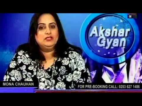Akshar Gyan April 14, 2014 1:23 PM