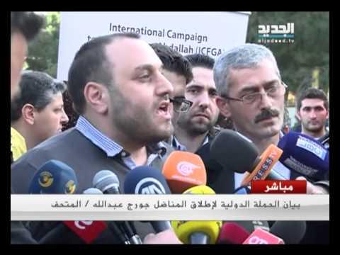 القضاء الفرنسي يرد الطعن المقدم للافراج عن جورج عبد الله