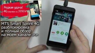 Смартфон Gigabyte Gsmart Essence за 4000p: 2 часть обзора