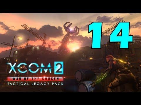 Прохождение XCOM 2: Операции «Наследия» #14 - Эпизод 7 - Как Брэдфорд своих бойцов убивал