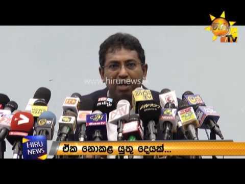 minister harsha spea|eng