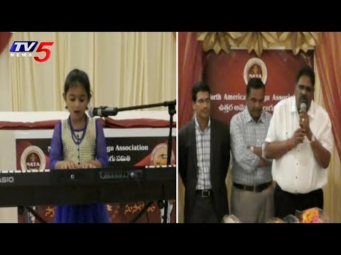 NATA Conducts Telugu Convention 2018 Kick-Off Meet In Houston | USA | TV5 News