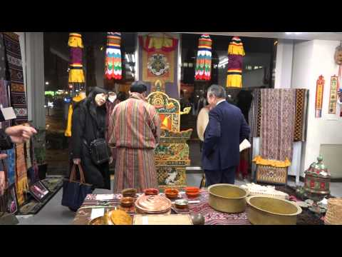 Minister for Economic Affairs of Bhutan visits Bhutan Museum in Fukui ブータン経済大臣来館
