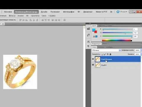Как в фотошопе сделать блик анимацию