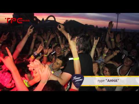 Відео репортаж із триденного музичного фестивалю Файне місто у Тернополі