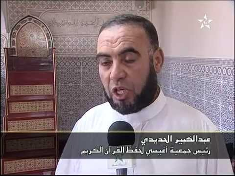 تقرير قناة السادسة حول الحملة الطبية لفائدة طلبة القرآن الكريم بزاوية سيدي بولعلام إقليم الصويرة. #1