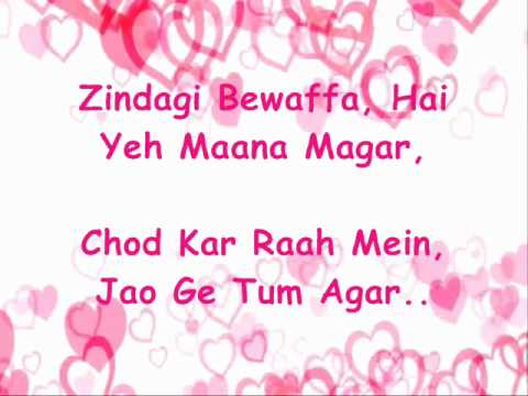 Tum Jo Aaye - Once Upon A Time In Mumbai - Wid Lyrics - hq video