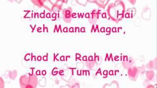 "Tum Jo Aaye - Once Upon A Time In Mumbai - wid Lyrics - ""HQ"""