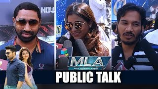 KalyanRam MLA Movie Public Talk | MLA Movie Public Talk | MLA Movie Review and Rating | Kajal Aggarwal