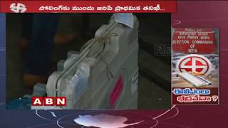 ABN Special Report Over the Safety OF EVMand#39;s After Polling