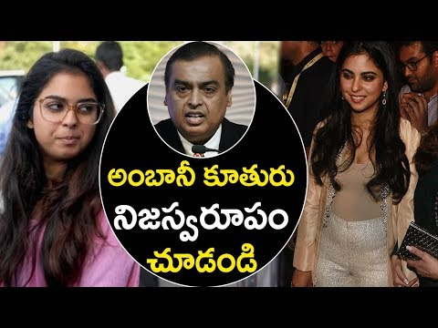 Isha Ambani Personal Life Achievements | Mukesh Ambani Daughter's Unknown Secrets | Tollywood Nagar