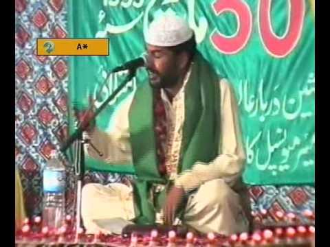 Punjabi Naat(teri Misal Nai Arabi Mahi)akhtar Hussain.by Visaal video