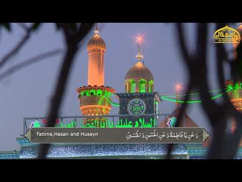 Ziarat e Hazrat Abbas Alamdar a s - Arabic  ( English Translated )