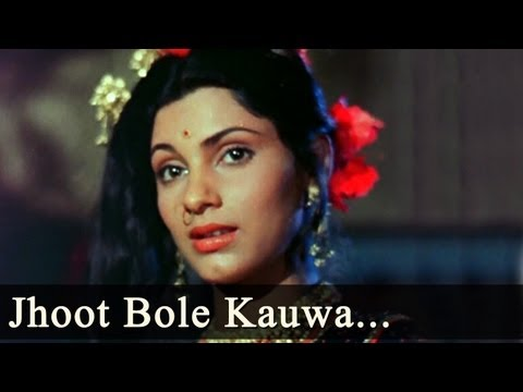 Bobby - Jhoot Bole Kauwa Kaate Kaale Kauwe Se - Shailendra Singh - Lata Mangeshkar