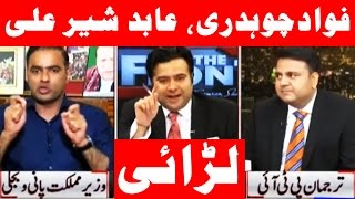 On The Front with Kamran Shahid - 30 March 2017 - Dunya News