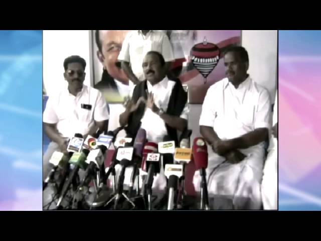 Neutrino Project In Tamilnadu was Stopped temporarily –  It Is a First Step of Success - VAIKO
