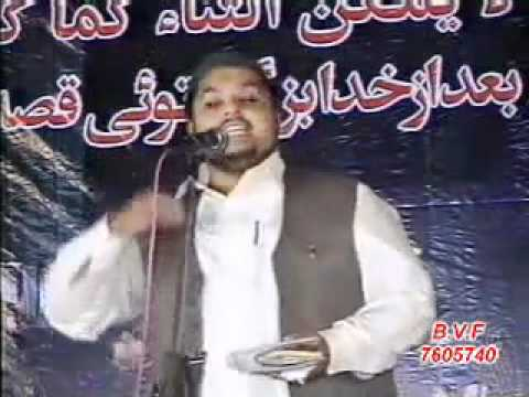 Zaheer Abbas Faridi Beautifull Naat (apnasharee) video