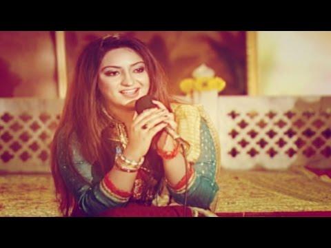 Afshan Zaibi - Chand Meri Zameen Phool Mera Watan