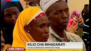 Kimasomaso: Kero la mihadarati Mombasa