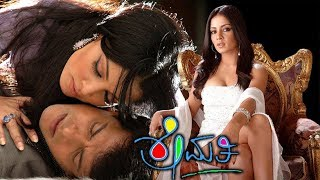 Shrimathi Full Kannada Movie HD | ‎Upendra‎, ‎Celina Jaitly‎, ‎Priyanka Trivedi