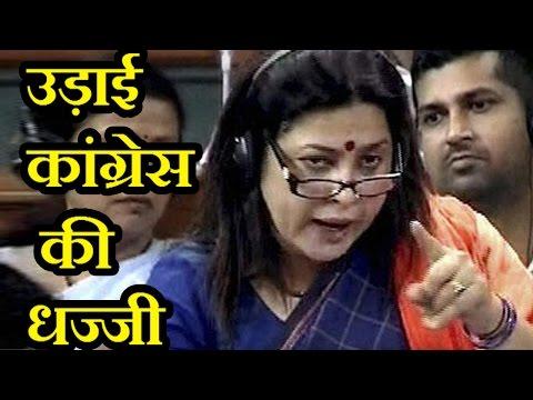 Meenakshi Lekhi Ripped apart Congress in Parliament ! MUST WATCH VIDEO