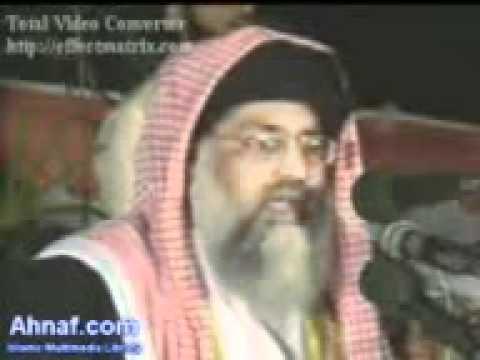 Allama Ali Sher Hadri video