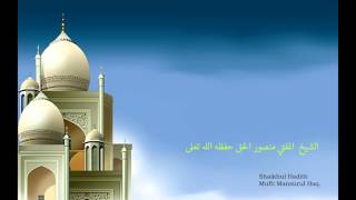 Mufti Mansurul Haq: বয়ানের বিষয়: পরিপূর্ণ ইসলাম