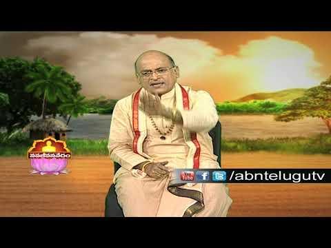 Garikapati Narasimha Rao | Nava Jeevana Vedam | Episode 1412 | ABN Telugu