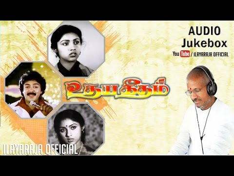 Uthaya Geetham | Audio Jukebox | Ilaiyaraaja Official