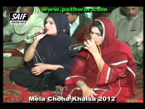 Mela Choha Khalsa 2012
