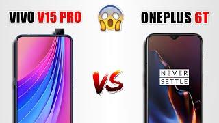Vivo V15 Pro VS OnePlus 6T Comparison in Hindi | MrPhoneji