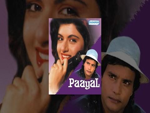 Paayal - Hindi Full Movie - Himalaya - Bhagyashree - Farida Jalal - Annu Kapoor - 90's Hit Movie thumbnail