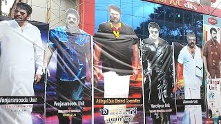 Rajadhiraja, FDFS Celebration By Attingal Mfwa Unit