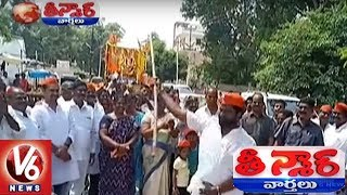 Leaders Perform Dance In Ganesh Immersion | Teenmaar News
