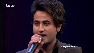 Afghan Star Season 12 - Top 12 Elimination - Wahid Raham & Farhan Adil