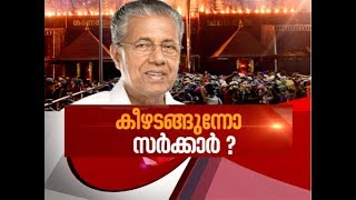 Kerala Govt's conciliation attempt on Sabarimala Issue | News Hour 14 Oct 2018