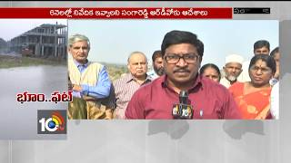 Illegal Constructions in Shetti Kunta Lands | Shetti Kunta Land Grabbing | Sangareddy
