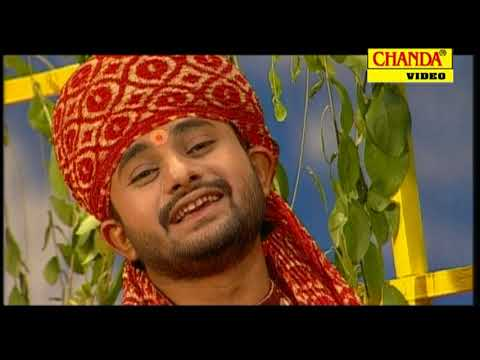 Kankariya Sea Matki Phode - Are Dwarpalo Kanhaiya Se Kah Do - Krishna Bhajan Chanda Cassettes video